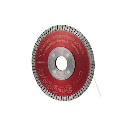 Immagine di Disco diamantato, corona turbo, con anima rinforzata, per gres porcellanato e ceramica, Ø 115 mm